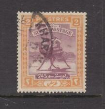 Sudan - SG 26 - used - 1921 - 2p - Arab Postman