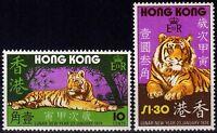 China Hong Kong 1974 New Year of Tiger Stamp set