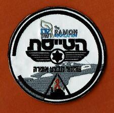 ISRAEL IAF  RECONSTRUCTION OF OPERA OPERATIONAL/BABILON OPERATIONAL PATCH