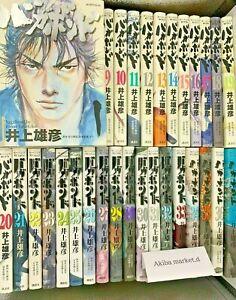 Vagabond  Japanese language  Vol.1-37 set Manga Comics Japanese SLAM DUNK