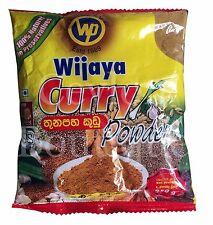 Ceylon Spices - Curry Powder 250g from Sri Lanka