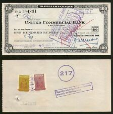 India United Commercial Bank Rs.100 Travellers Cheque Singapore Revenue # 6255D