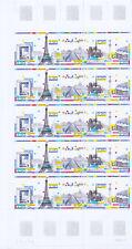 FRANCE 1/2 FEUILLE N° 2579/83  PARIS , neuve xx.