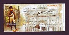 2020 NAPOLEON BONAPARTE Republic of Armenia S/S NEW Emperor of France
