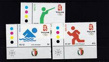 MNH MALTA STAMP SET 2008 BEIJING OLYMPICS OLYMPIC GAMES SG 1590-1592