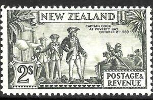 NEW ZEALAND 1941 2s P.12 1/2 multi wmk., VFM hinged with print flaws. SG 589d.