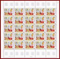 France 1984 Art Tableau de Pierre Bonnard rare feuille ** MNH, Yv 2301, Mi 2438