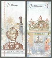 TRANSNISTRIA 1 RUBLE 2019 / 2020 P-NEW, COMMEMORATIVE VERTICAL UNC NOTE