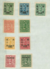 China lot of 9 Stamps Mounted #1999