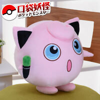 Anime Pokemon Singing Jigglypuff Doll Pocket Monster Stuffed Plush Toy Xmas Gift