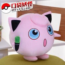 Anime Pokemon Singing Jigglypuff Doll Pocket Monster Stuffed Plush Toy Xmas Gift