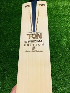 Ss Special Edition Cricket Bat(engraved)