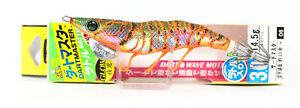 Yo Zuri Egi EZ-Q Dartmaster Rattle Squid Jig Lure Size 3.0 A1741-LMOV (3291)