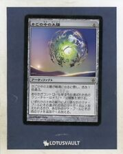 MTG - New Phyrexia: Caged Sun (Japanese) [LV3339]
