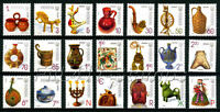 "2007-2012, Ukraine 7th DEFINITIVE - ""FOLK DECORATIVE ART"", All types of stamps !"