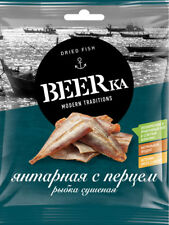 """""""Beerka"""", blue whiting FISH with pepper, dried, 40g"""