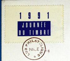 LE TRI POSTAL     Yt 2688 A  FRANCE  FDC  ENVELOPPE PREMIER JOUR