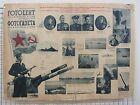 WWII Russian Soviet Navy RKVMF Propaganda Photo Newspaper №5, February 1945.