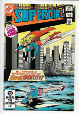 Daring New Adventures of Supergirl #4 DC 1983 VF- 7.5 Lois Lane appearance.