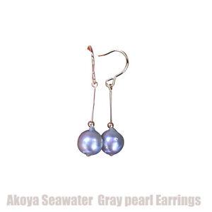 Nice Baroque Japanese Akoya Seawater  Gray pearl Earrings AAAA+ Luster 33mm 209