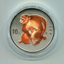 China 2004 Monkey Silver Colorized 1 Oz Coin