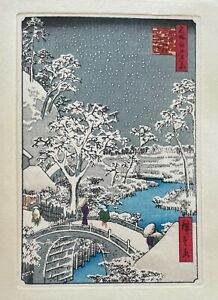 MEISHO EDO HYAKKEI FAMOUS VIEWS IN OLD TOKYO by ANDO HIROSHIGE in SLIP CASE 1959