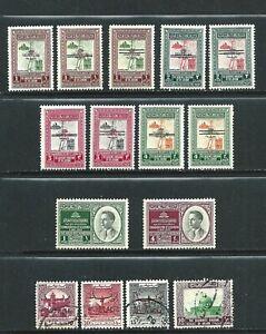 Trans-Jordan - 15 MLH & used stamps 1941-1954