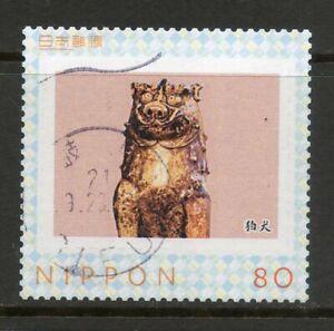 JAPAN single / 21-4-3i / , used
