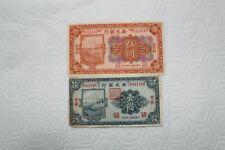China rare Banknotes, 1 Yuan and 5 Yuan, 1925, Bank of the Northwest