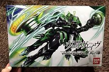 ANIME Valvrave the Liberator HINOWA  1/144 MODEL KIT BANDAI JAPAN