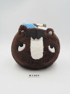 "K-On! B1207 Mio Akiyama Phone Remote Stand Case Plush 4"" Stuffed Toy Doll Japan"