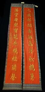 """1900 Pair Chinese Embroidered w. Gold-threat Calligraphy Scrolls 99""""x14"""" (ASL)"""
