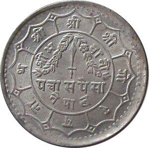 𝐍𝐄𝐏𝐀𝐋 1947 50-𝓟𝓪𝓲𝓼𝓪 SILVER Coin ♕King TRЇBHЦѴАЙ♕【Cat № KM# 718】АЦ