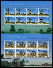 China PRC 2005-18 Niederlande Wasserrad Windmühlen 3672-73 Kleinbögen ** MNH MNH