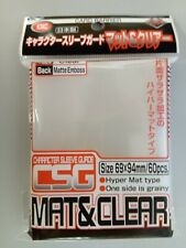 KMC Sleeve Protector Character Sleeve Guard Mat & Clear STANDARD Size 69mmx94mm