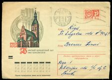 USSR PSE COVER RIGA DOME CHURCH WITH ORGAN MUSIC HALL VIEW 1973 LATVIA MAILED
