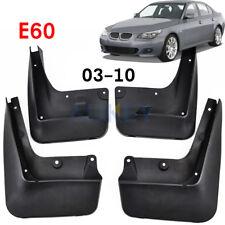 Set Style Mud Flaps For BMW 5 Series E60 2004-2010 Splash Guards Mudguards