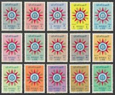 Iraq, 1959-60 Coat of Arms. SG 515-30 Unmounted Mint MNH