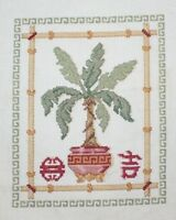 Tropical Palm Tree Cross Stitch Completed Finished Unframed