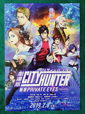 "CITY HUNTER: Shinjuku Private Eyes (2019) Movie Mini Leaflet Japan ""Chirashi"""