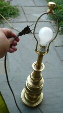 """Stiffel Vintage 29"""" Trophy Urn Style Brass Table Lamp/ Corded; Traditional Decor"""