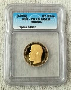 1902 RUSSIA Gold AU999 37.50 Rouble (Reduced/Undersize) ICG Slab 5769450601 PR70