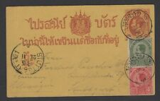 Siemrap Thailand 1904 to Germany postcard uprated, 1 A., 4 A. rare cancel