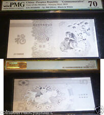 CHINA PMG 70 SILVER MONKEY BANKNOTE (PMG 70 HIGHEST POSSIBLE GRADE)