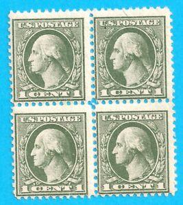 US #525 MINT LH BLOCK OF 4  1 CENT WASHINGTON  GREEN 1918 OFFSET PRINTING G685