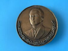 More details for 1958 substantial king faisal ii iraq al mosul sugar factory bronze medal