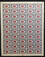 U.S:#911 5¢ OVERRUN COUNTRY NORWAY MINT SHEET/50 NH OG