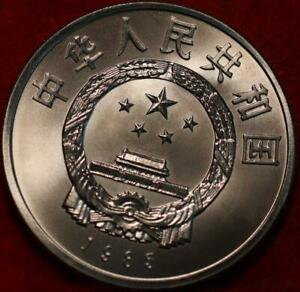 Uncirculated 1985 China 1 Yuan Clad Foreign Coin