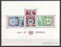 Kongo Brazzaville Michelnummer Block 8 postfrisch ( Afrika Block : 28 )