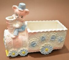 """Thomas A. Ivey 'BABY"""" Train with Bear Conductor Shower planter/vase Japan 6140"""